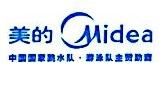 浙江美的制冷产品销售有限公司 最新采购和商业信息