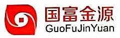 深圳市国富金源投资管理有限公司 最新采购和商业信息