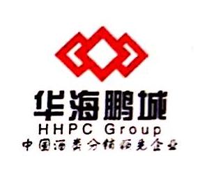 宁波鹏程王进出口有限公司 最新采购和商业信息