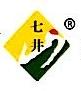 安徽省石台县七井山食品有限公司