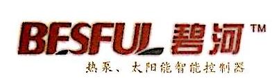 深圳市碧河电气有限公司 最新采购和商业信息