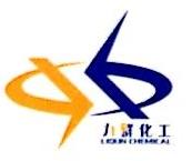 上海力群化工有限公司 最新采购和商业信息