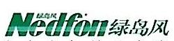 广东绿岛风室内空气系统科技有限公司 最新采购和商业信息