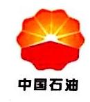 宁波佰易贸易有限公司 最新采购和商业信息