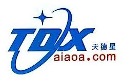 惠州市天德星科技有限公司 最新采购和商业信息