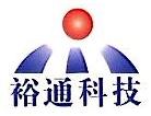苏州裕通科技有限公司 最新采购和商业信息