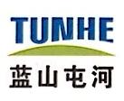 新疆蓝山屯河新材料有限公司 最新采购和商业信息