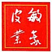 广州敏豪贸易有限公司