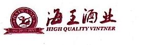 台州市海顺酒业有限公司 最新采购和商业信息