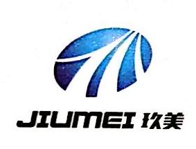 上海寰保环境设备安装工程有限公司 最新采购和商业信息