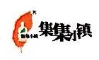 美良嘉(上海)食品有限公司 最新采购和商业信息