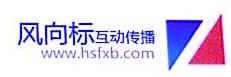 黄山风向标网络科技有限公司 最新采购和商业信息