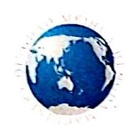 青岛美华恒达机械有限公司 最新采购和商业信息