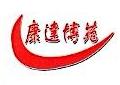 北京康达博苑生物技术有限公司 最新采购和商业信息