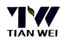 安阳天威机电设备有限公司 最新采购和商业信息