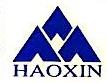 威海昊鑫矿山设备有限公司 最新采购和商业信息