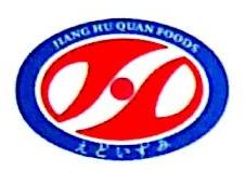 江门市江户泉食品有限公司 最新采购和商业信息