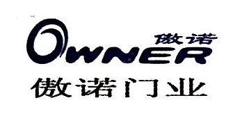 沈阳傲诺门业有限公司 最新采购和商业信息
