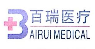 江西华雄医疗设备有限公司 最新采购和商业信息
