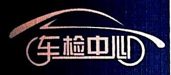 南宁市安福达保险代理有限责任公司 最新采购和商业信息
