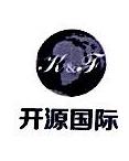 上海开源国际贸易有限公司 最新采购和商业信息