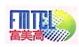 深圳市富美高电子科技有限公司 最新采购和商业信息