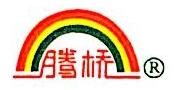 青岛谦好腾桥涂料有限公司 最新采购和商业信息