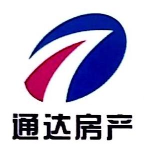 邯郸市通达房地产开发有限公司 最新采购和商业信息