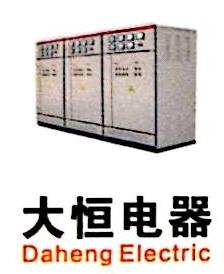 重庆大恒电器有限公司 最新采购和商业信息