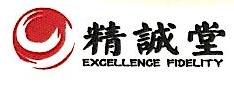 北京精诚堂健康科技有限公司 最新采购和商业信息