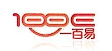 北京一百易科技有限责任公司 最新采购和商业信息