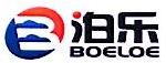 上海新泊乐停车设备有限公司 最新采购和商业信息