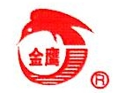 烟台为尔针织器材有限公司 最新采购和商业信息