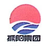 江苏振阳麂皮绒有限公司