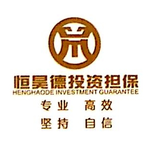 深圳市恒昊德新财富股权投资基金管理有限公司 最新采购和商业信息