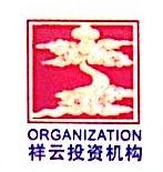 上海祥云投资管理有限公司 最新采购和商业信息