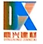 中山鼎兴新型墙体材料有限公司 最新采购和商业信息