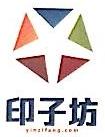 深圳市中云金融服务有限公司