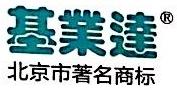 北京基业昌达新能源技术有限公司 最新采购和商业信息