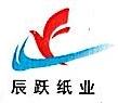 上海辰跃纸业有限公司