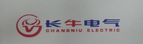 广东长牛电气股份有限公司 最新采购和商业信息