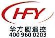 深圳市华方圆电子有限公司 最新采购和商业信息
