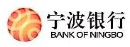 宁波银行股份有限公司奉化支行 最新采购和商业信息