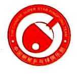 北京儒商雅堂饮食文化有限公司 最新采购和商业信息