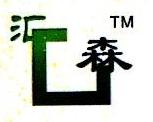 河南顺森家具有限公司 最新采购和商业信息