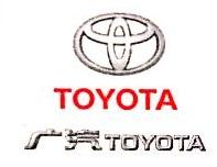 黄石市利丰汽车销售有限公司 最新采购和商业信息