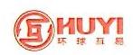 环球商域科技(深圳)有限公司 最新采购和商业信息