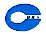寿光卫东化工有限公司 最新采购和商业信息