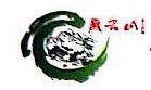 安徽徽名山农业股份有限公司 最新采购和商业信息