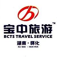 怀化阳光普天国际旅行社有限责任公司 最新采购和商业信息